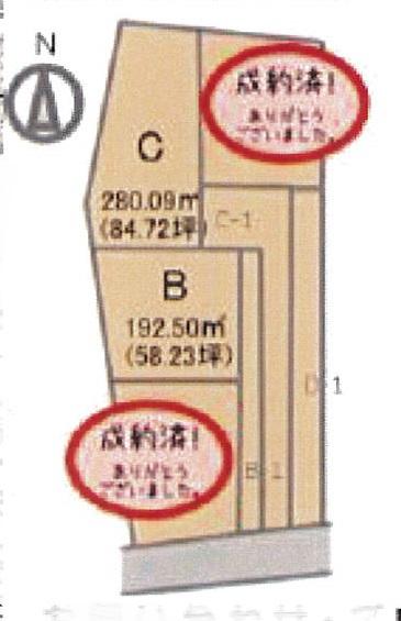 土地 愛知県碧南市新川町6丁目 名鉄三河線新川町駅 1585万円