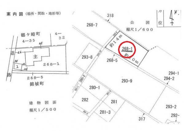 土地 愛知県西尾市錦城町 名鉄西尾線西尾駅 780万円