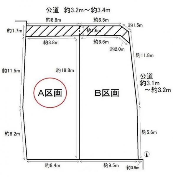 土地 愛知県西尾市家武町札木5番 名鉄西尾線西尾口駅 1135万円