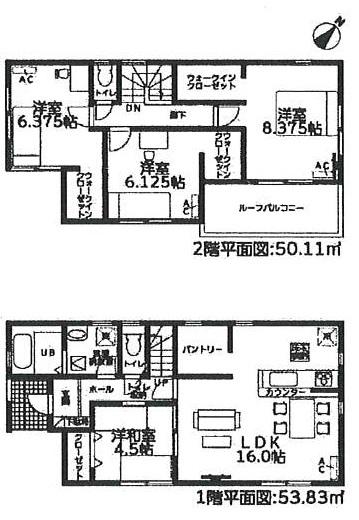 新築戸建 愛知県西尾市中畑町向野63番2 名鉄西尾線西尾駅 2190万円