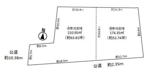 土地 愛知県西尾市平坂町空町 名鉄西尾線西尾駅 1280万円