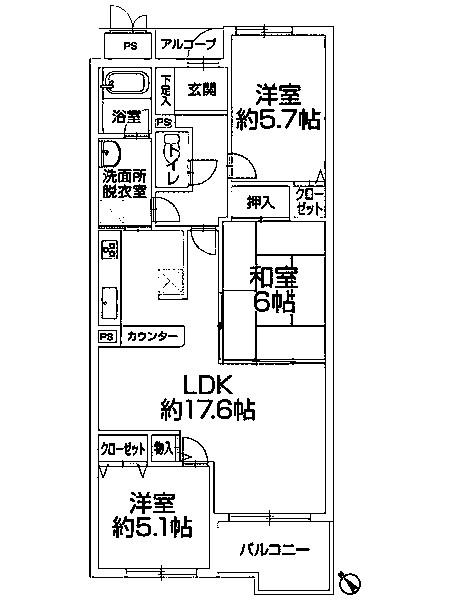 中古マンション 浜松市中区高丘北1丁目 JR東海道本線(熱海〜米原)浜松駅 1519万円