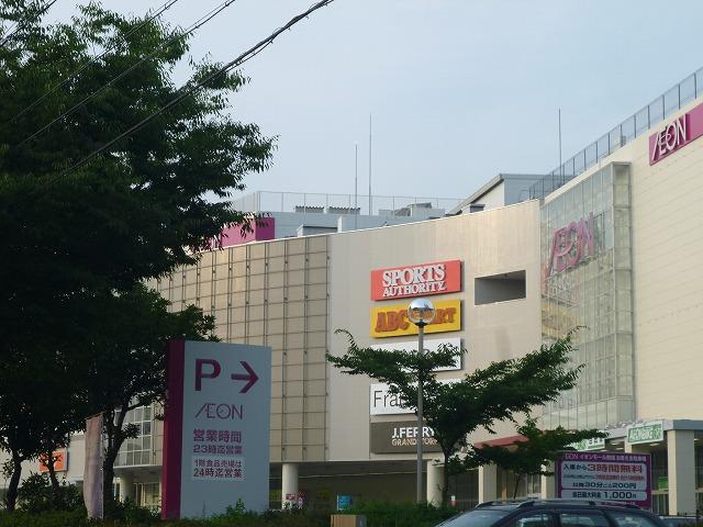 イオン 熱田店