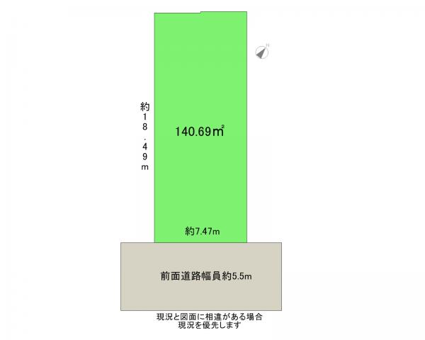 土地 富山県高岡市本丸町2-11 万葉線広小路駅 500万円