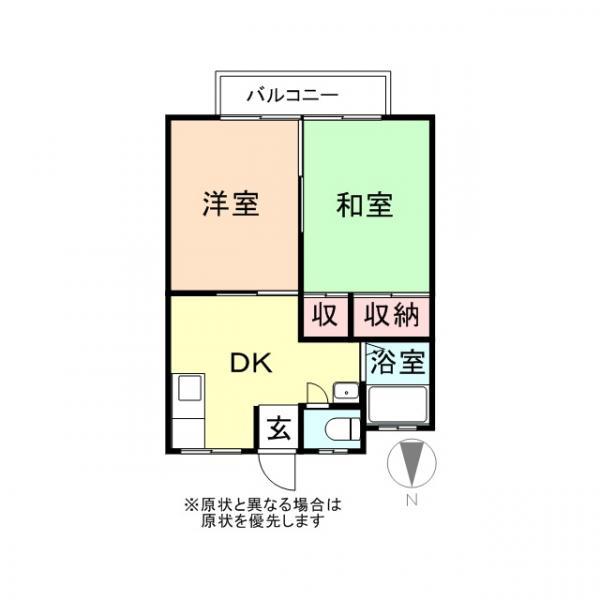 アパート 富山県高岡市野村380-1 氷見線越中中川駅 1500万円