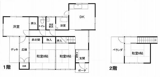 中古戸建 鳥取県米子市西福原5丁目1-35  950万円