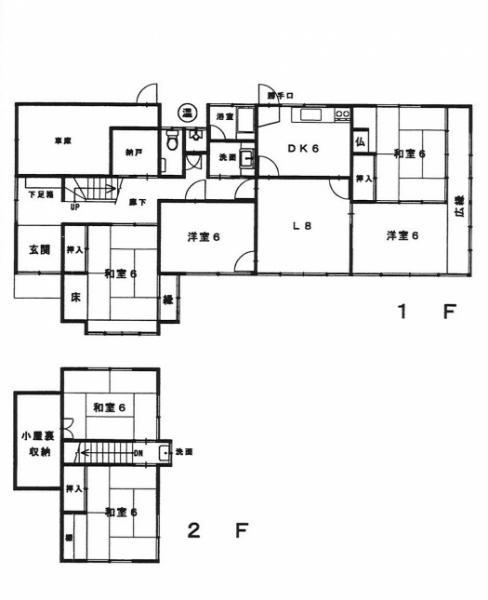 中古戸建 鳥取県米子市上福原5丁目12-18 駅 1190万円