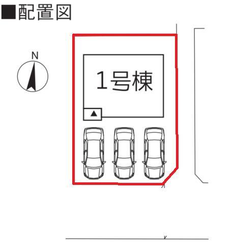 新築戸建 佐賀市多布施2丁目以下未定 JR長崎本線佐賀駅 2599万円