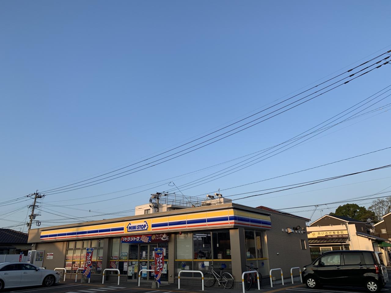 ミニストップ 佐賀田代2丁目店