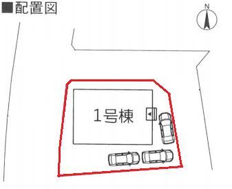新築戸建 佐賀市大和町大字尼寺1102 JR長崎本線佐賀駅 2499万円