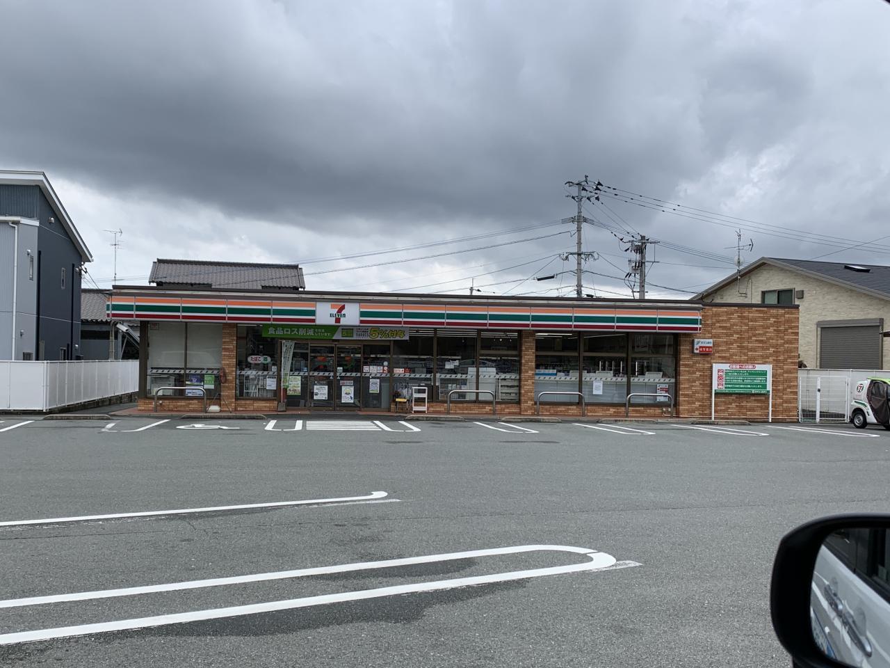 セブン-イレブン 佐賀大和尼寺店