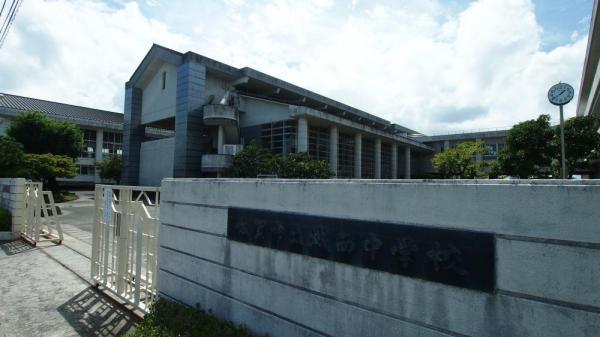 佐賀市立城西中学校