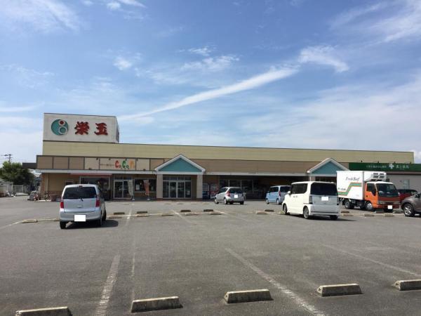栄玉本庄店