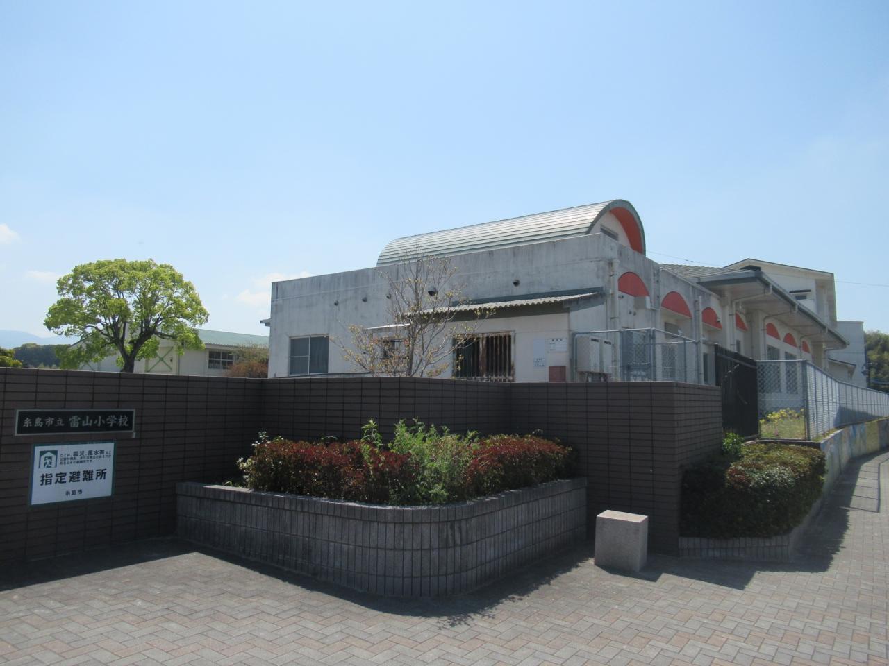 糸島市立雷山小学校
