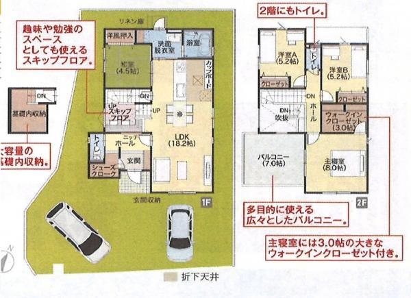 新築戸建 糸島市篠原西3丁目 JR筑肥線筑前前原駅 3480万円