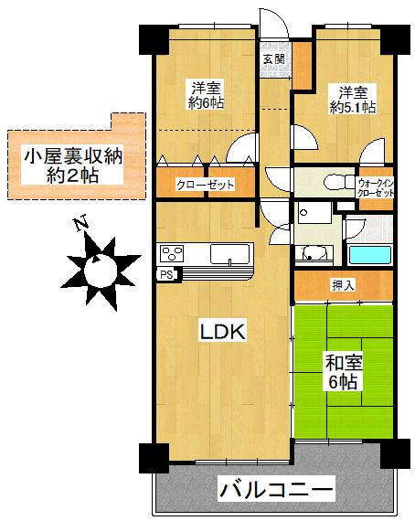 中古マンション 春日市弥生5丁目 JR鹿児島本線南福岡駅 1380万円