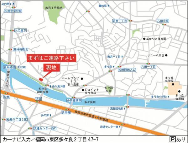 土地 福岡市東区多々良2丁目 西鉄貝塚線貝塚駅 1688万円