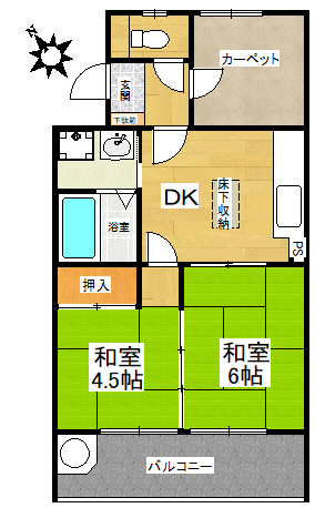 中古マンション 福岡市東区二又瀬新町 JR篠栗線柚須駅 490万円