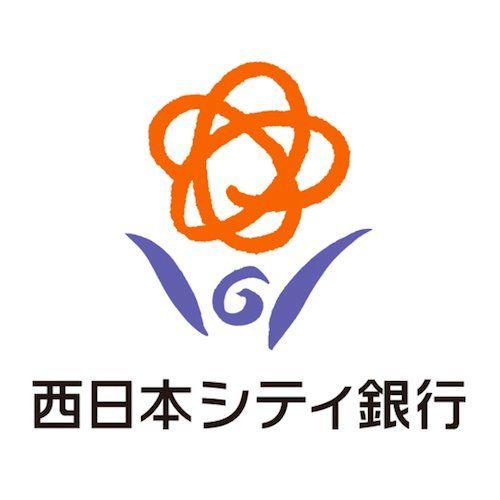 西日本シティ銀行 博多南支店