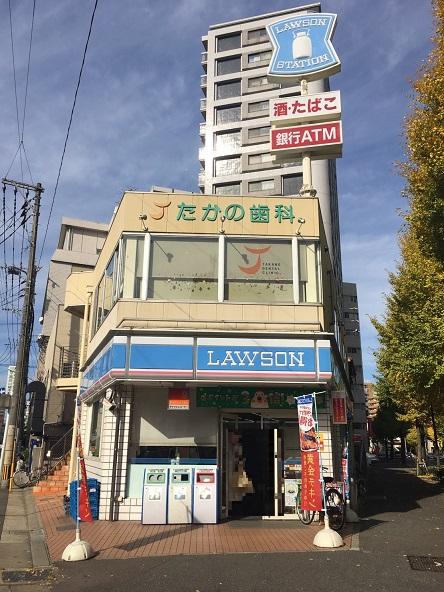 ローソン 博多美野島二丁目店