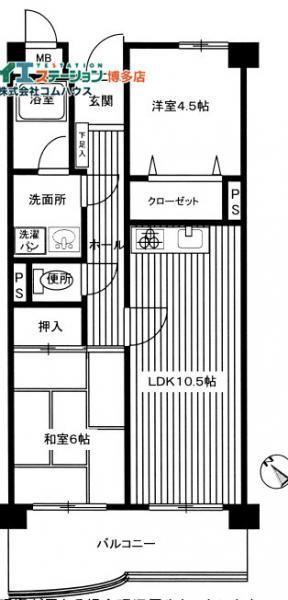中古マンション 福岡市東区筥松新町 JR篠栗線柚須駅 800万円
