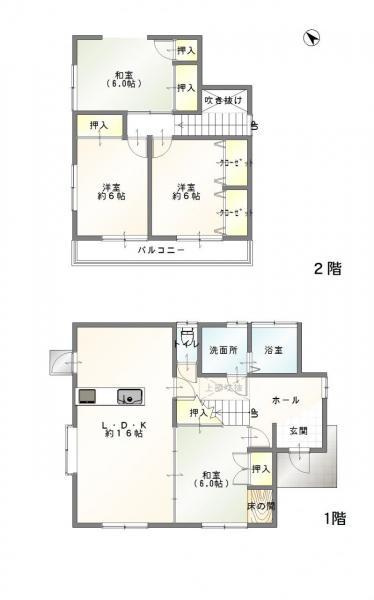 中古戸建 中間市岩瀬西町 JR筑豊本線中間駅 1498万円