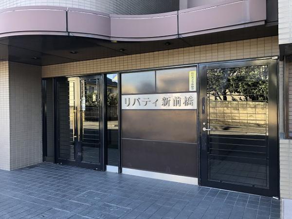 中古マンション 群馬県前橋市下石倉町18-1 JR両毛線新前橋駅 1530万円