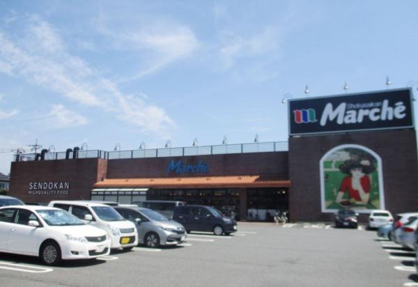 マルシェ高崎店
