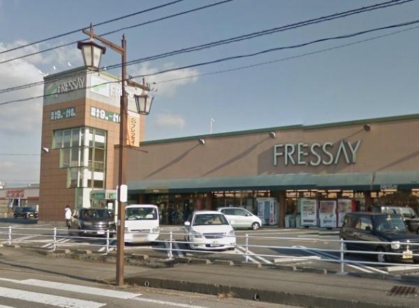 FRESSAY(フレッセイ) 石原店