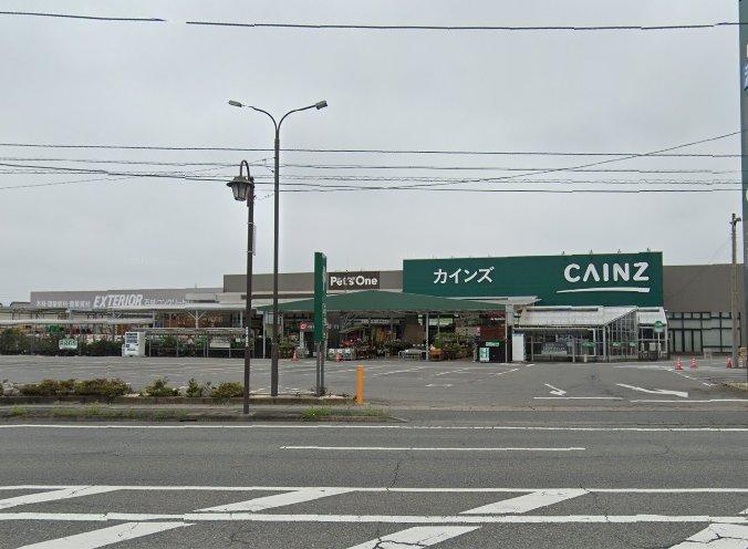 カインズ高崎東部店