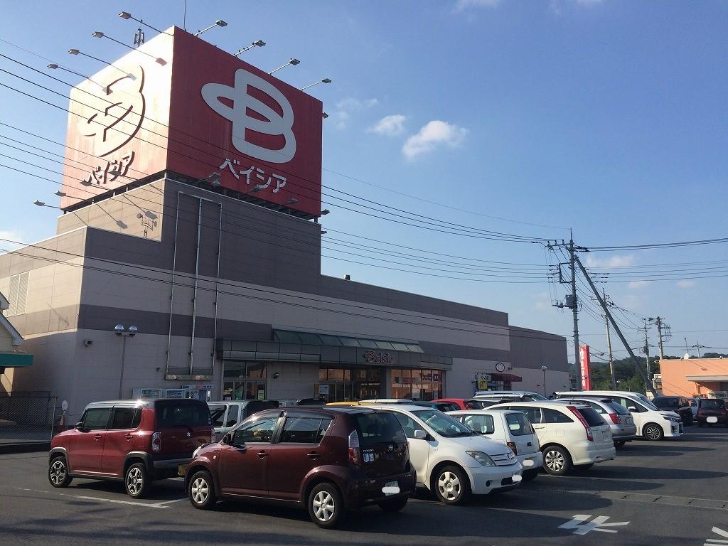 Beisia(ベイシア) 吉井店