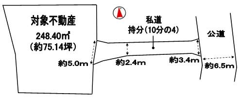 土地 福岡市南区柏原3丁目 西鉄天神大牟田線高宮駅 1350万円