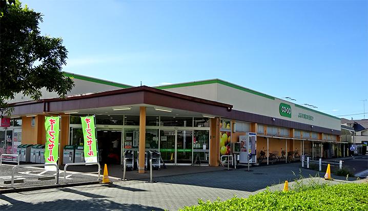 コープみらい コープ小川西町店