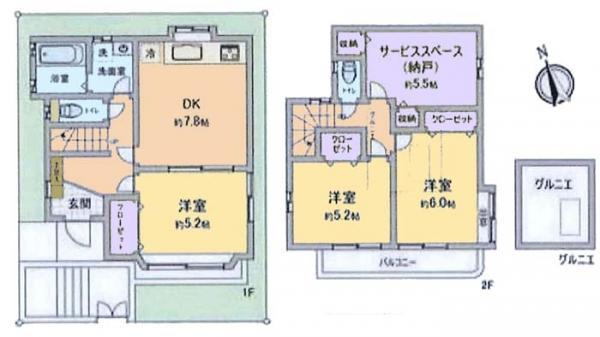 中古戸建 東久留米市滝山5丁目 西武新宿線小平駅 2480万円
