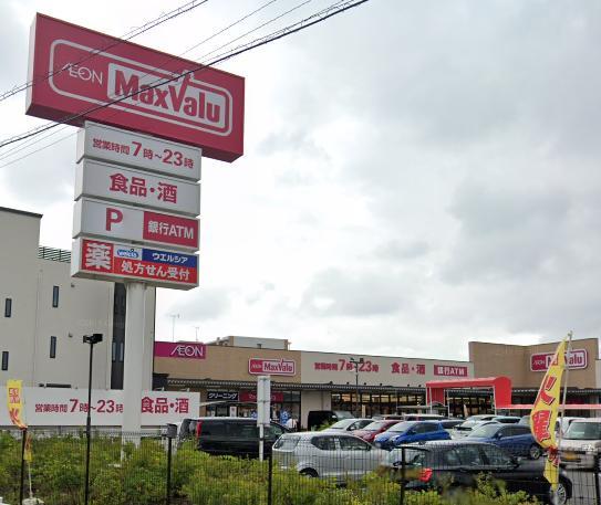 マックスバリュ左京山店