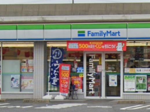 ファミリーマート 大高緑地公園店