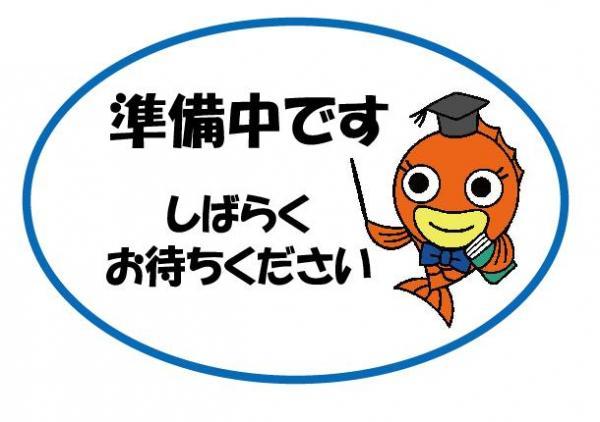 土地 山形県米沢市塩井町塩野1489-11 JR山形新幹線米沢駅 300万円