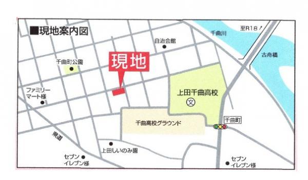 新築戸建 上田市中之条 上田電鉄別所線赤坂上駅 2280万円