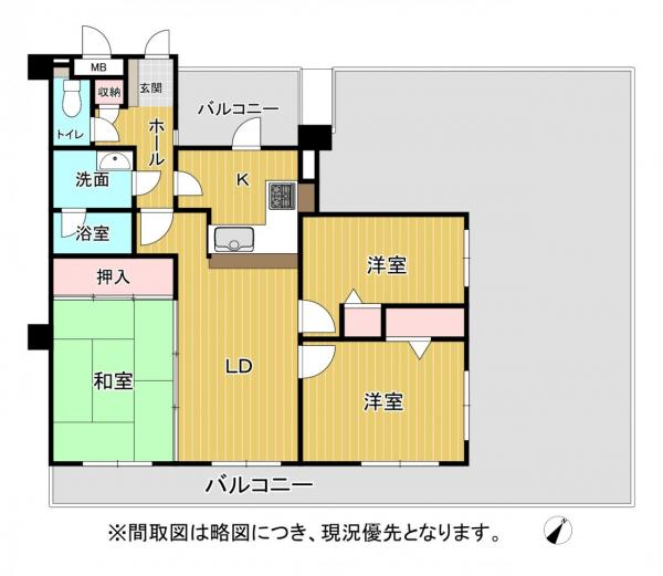 中古マンション 熊本市中央区水前寺2丁目 JR豊肥本線水前寺駅 1750万円