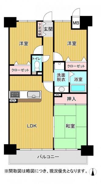中古マンション 熊本市北区徳王1丁目 JR鹿児島本線崇城大学前駅 980万円
