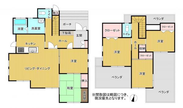 中古戸建 熊本市西区城山下代1丁目 JR鹿児島本線熊本駅 2180万円