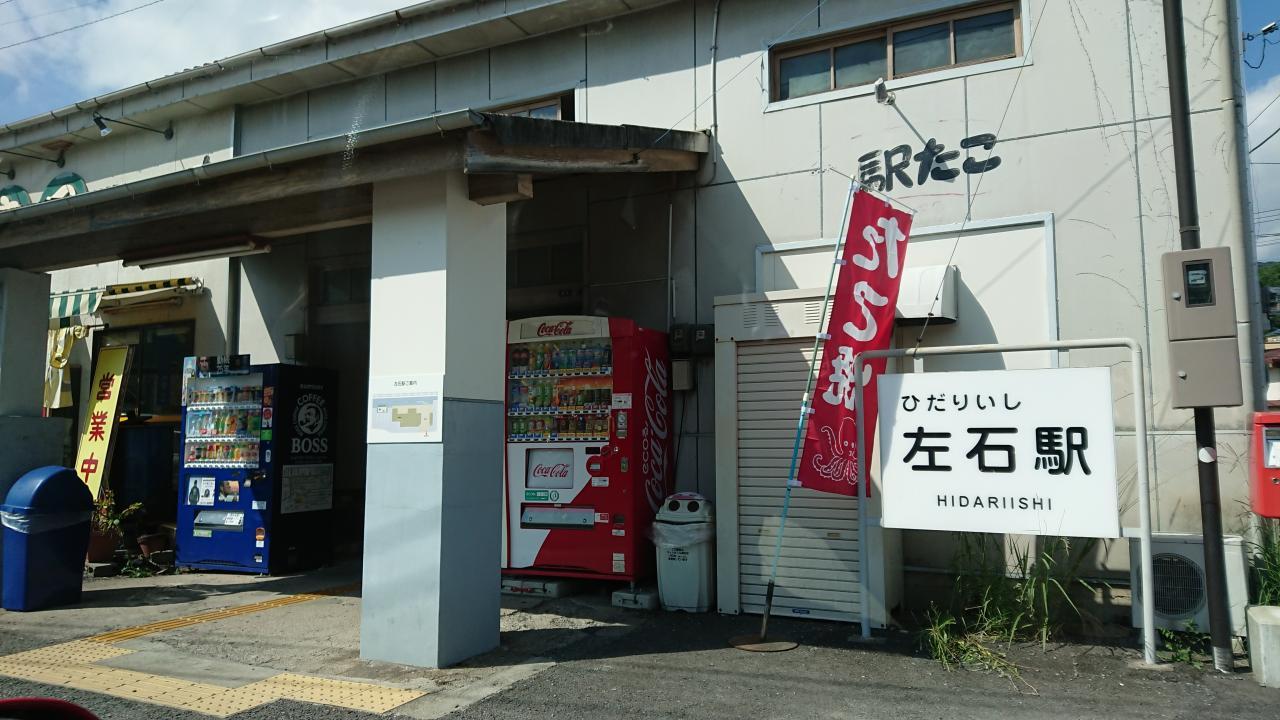 中古戸建 佐世保市松瀬町 駅 900万円
