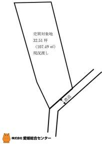 土地 今治市吉海町椋名 JR予讃線今治駅 80万円