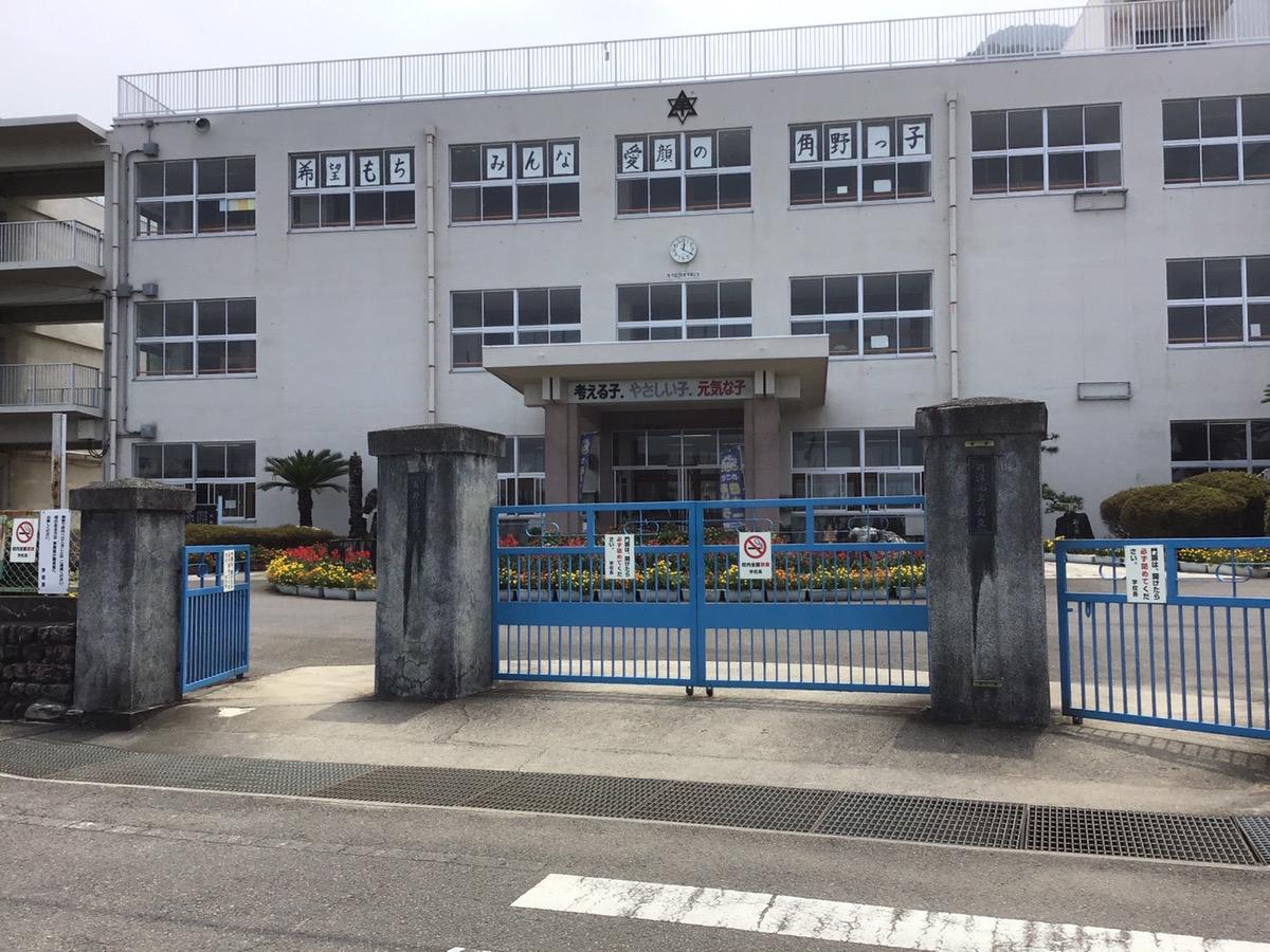 新居浜市立角野小学校