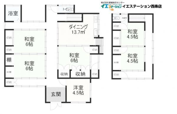 中古戸建 西条市円海寺 JR予讃線壬生川駅 680万円