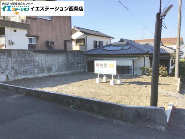 土地 新居浜市山根町 JR予讃線新居浜駅 300万円