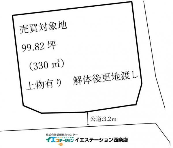 土地 新居浜市中村1丁目 JR予讃線新居浜駅 680万円