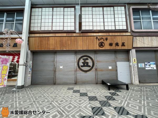 中古戸建 今治市本町1丁目 JR予讃線今治駅 580万円