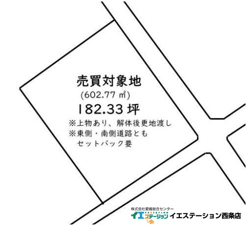 土地 愛媛県西条市国安801番 JR予讃線伊予三芳駅 630万円