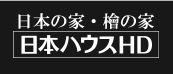 土地 栃木県宇都宮市下栗町698-38 JR東北本線(宇都宮線)宇都宮駅 840万円